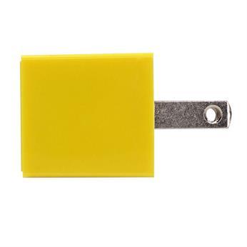 CPP_3897_Yellow-Blank_231947.jpg