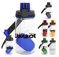 Locking Lid 18 oz. Bottle with Floating Infuser