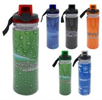 CPP-4872 - Locking 18 oz. Full Color Insert Bottle